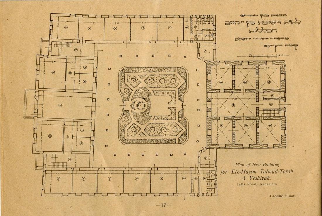 Etz Chaim' Torah and Building Fund. Jerusalem, [1930]