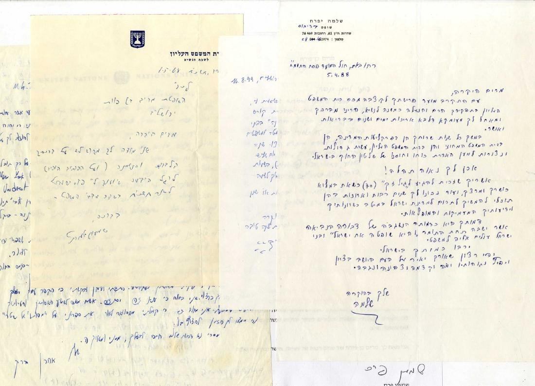 Giant Collection of Letters Signed by Elite Israeli