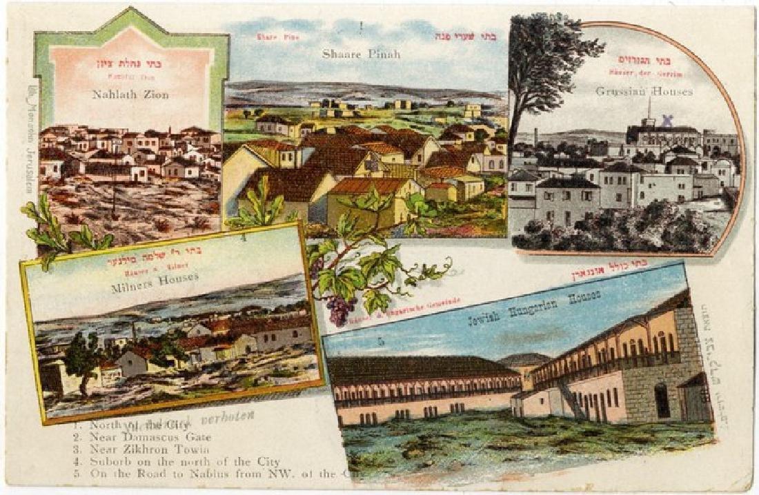Three Memorial Postcards in Moznon Lithograph,