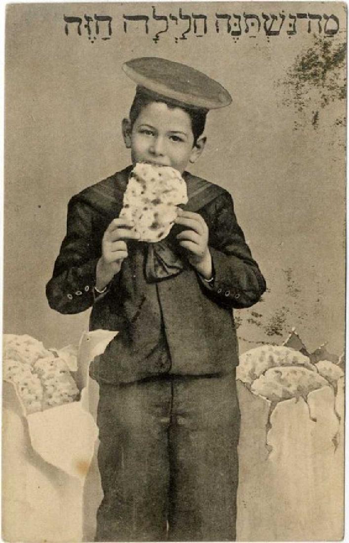 Collection of Shana Tova Postcards - Jewish Customs and