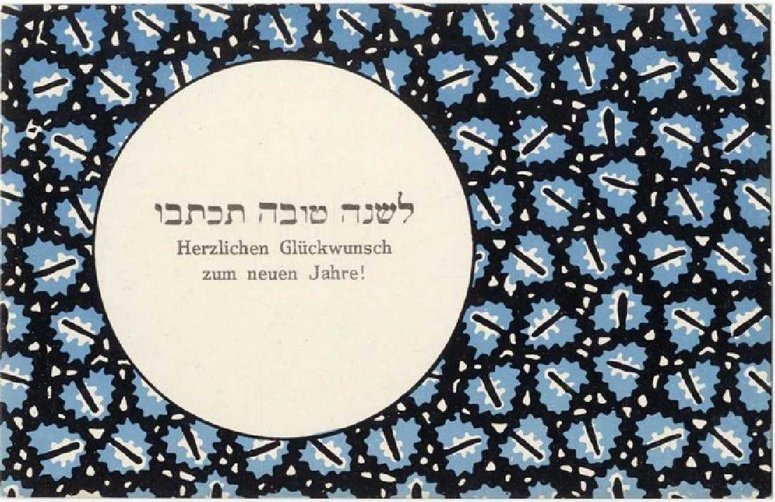 """Two Rare Shana Tova Postcards and a """"Prize."""" Germany"""