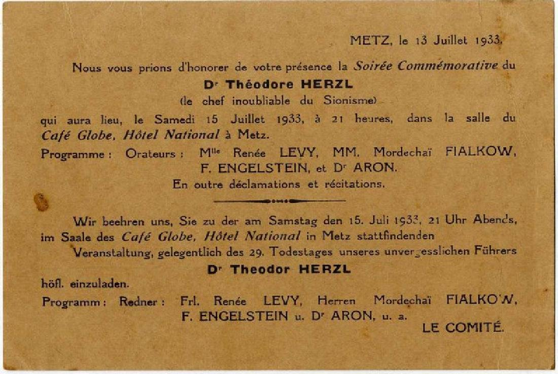 Theodor Herzl - Five Postcards, Beginning of the 20th