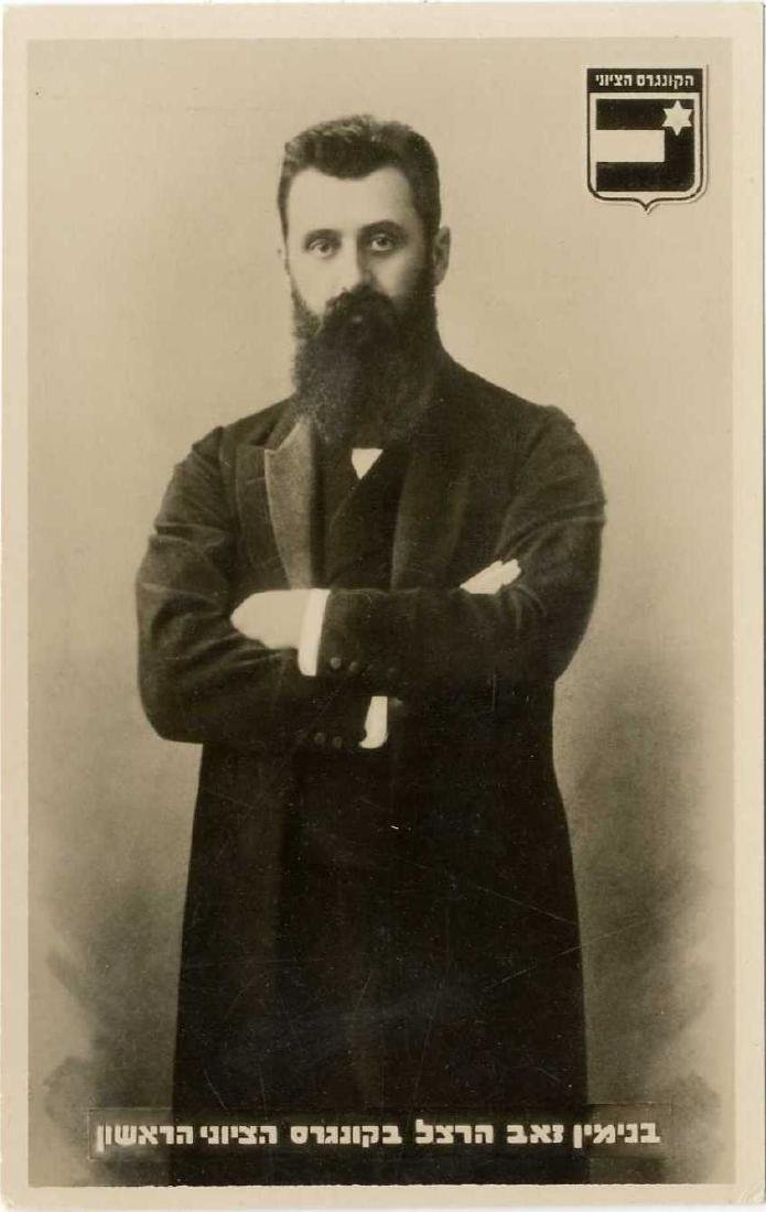 Six Official Postcards from the 20th Zionist Congress,