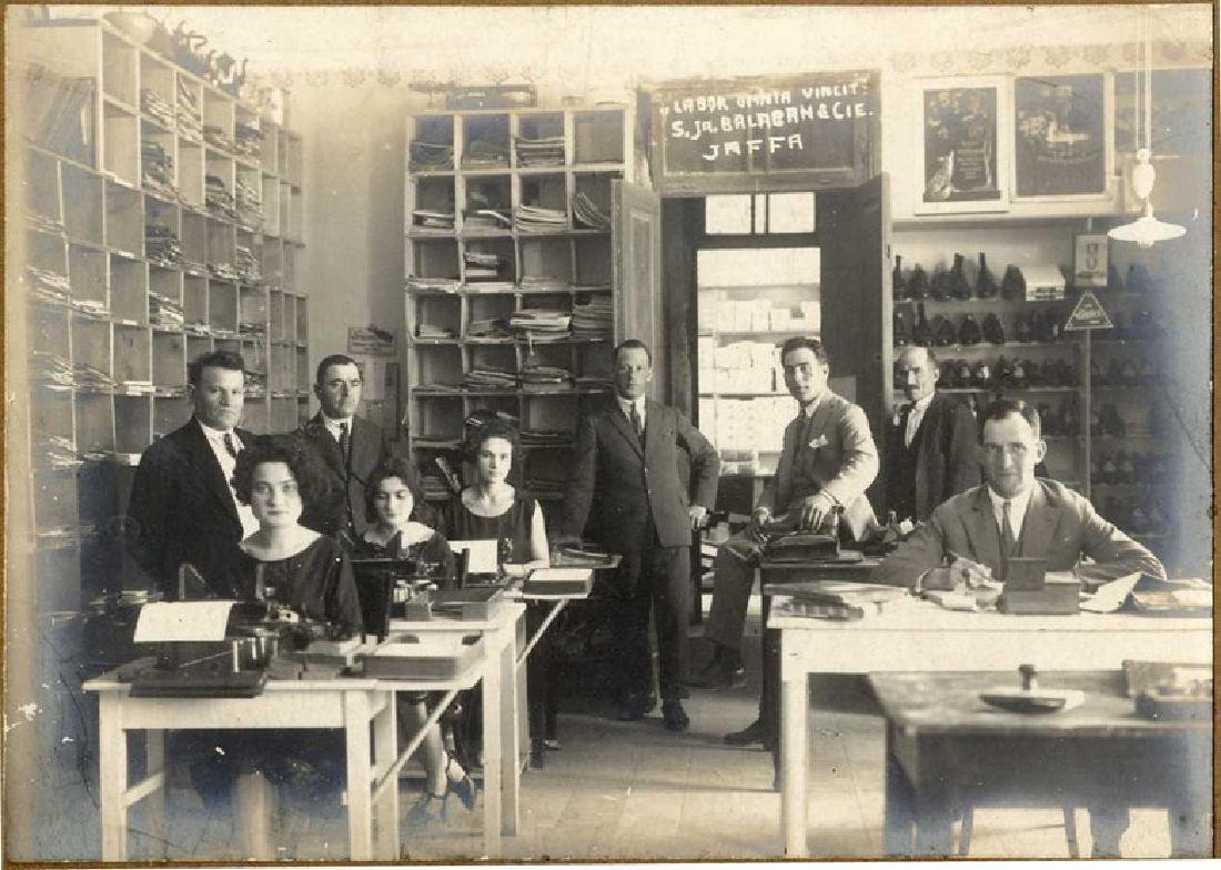 Photo of a Sewing Workshop in Jaffa. Beginning of the