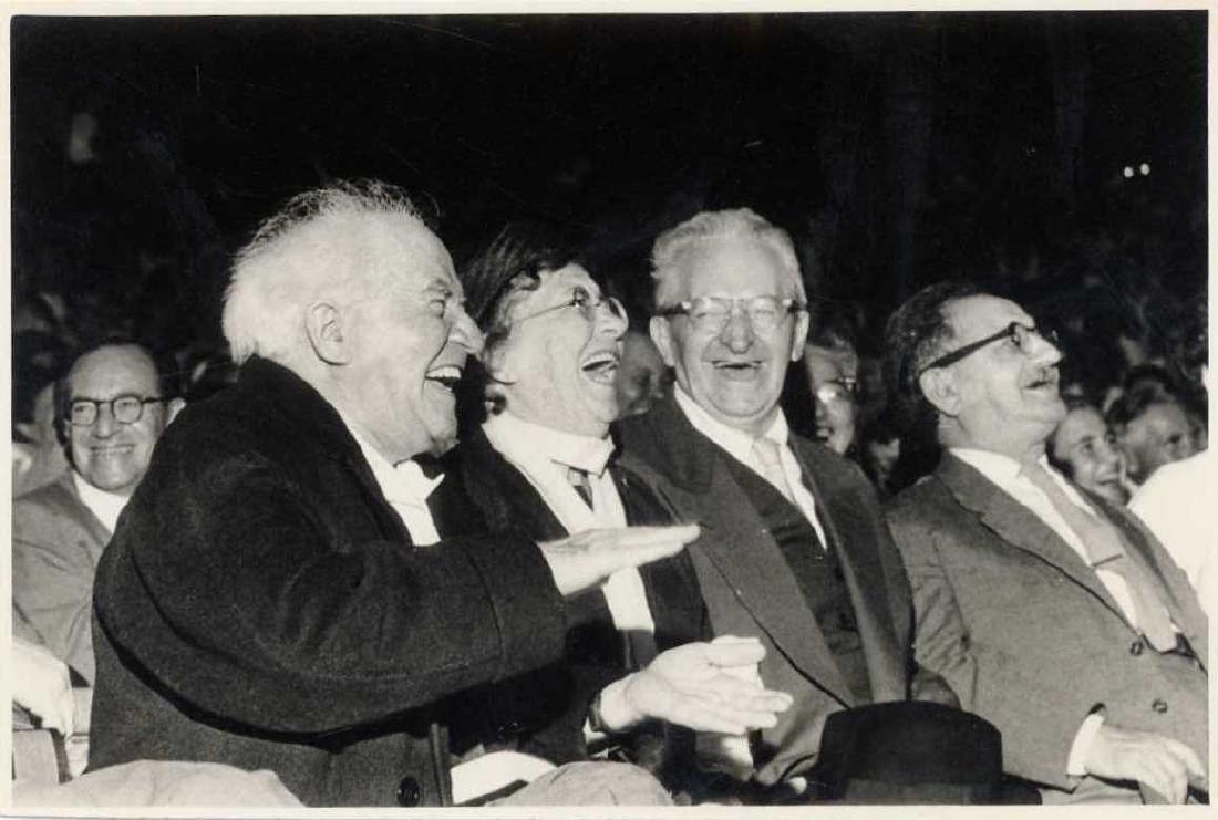 A Joint Photograph of David Ben Gurion, Yitzchak Bn Zvi