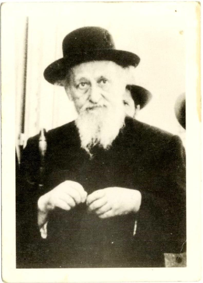 A Photograph of Rabbi Yitzchak Zev HaLevi Soloveitchik
