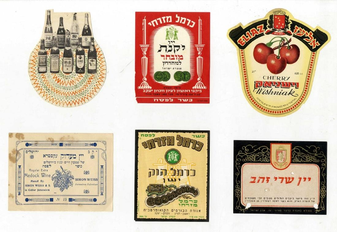 Collection of Made-in-Israel Wine Labels. First Half of