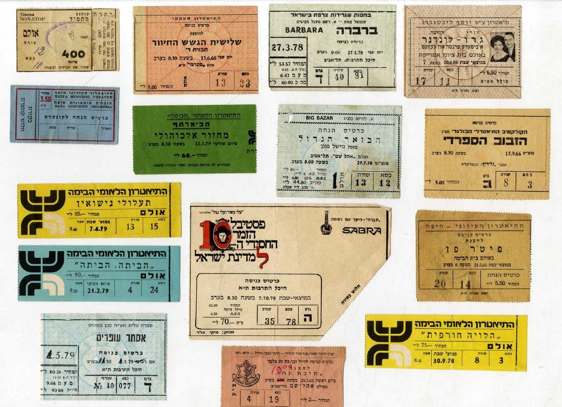 Large Collection of Theater Tickets. Israel, 1960s and
