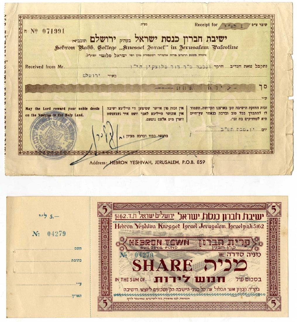 Hebron Yeshiva - A Share Certificate and Receipt Signed