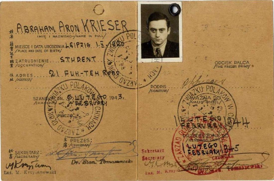 An Identity Card of a Student in the Mir Yeshiva Issued