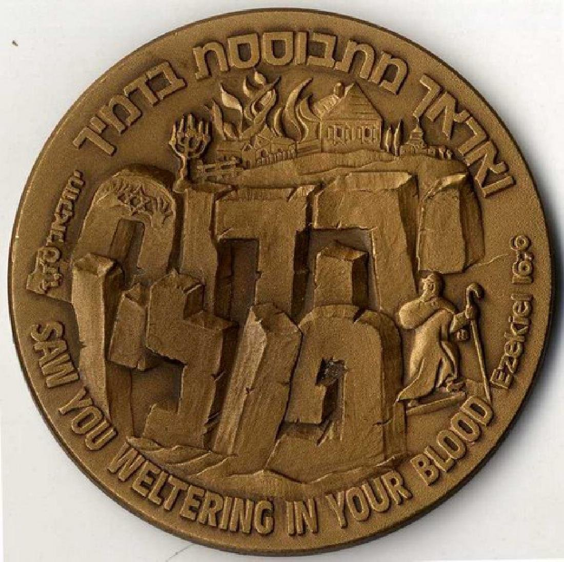Medal in Memory of the Jews of Poland. Israel, 1989