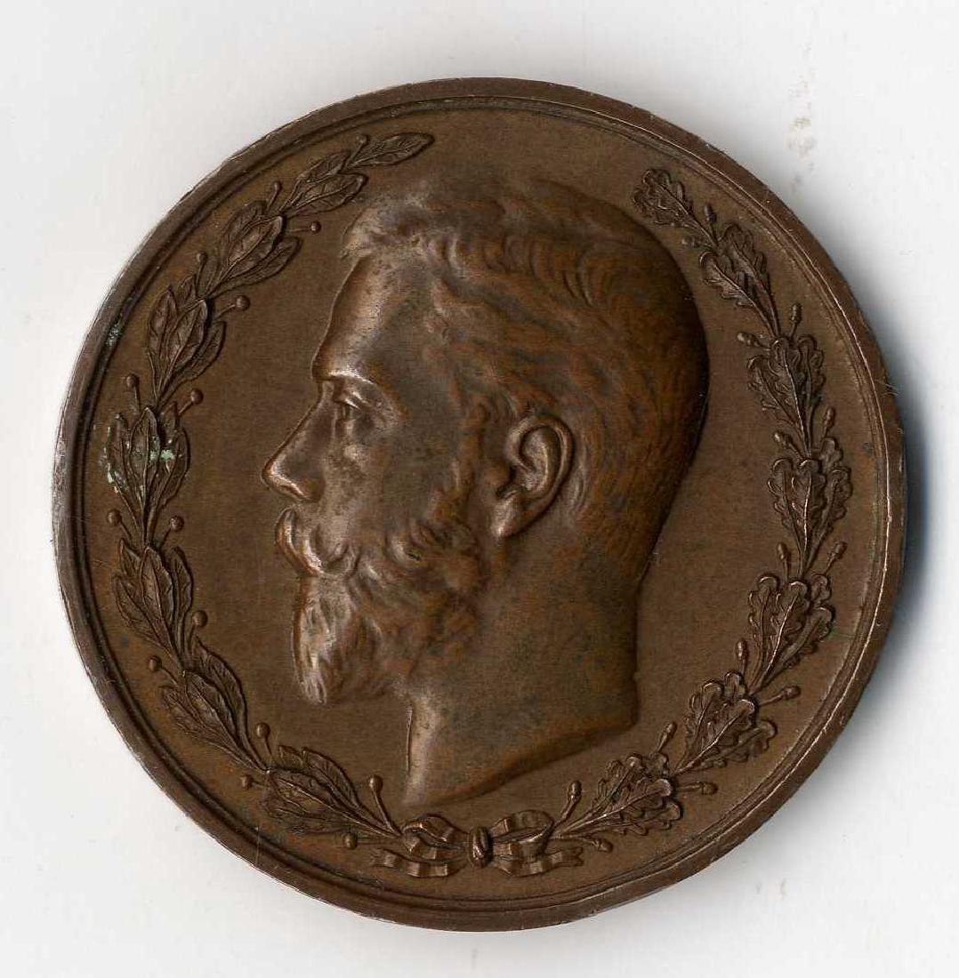 Bronze Medal - Emperor Nikolai II 1912-1913