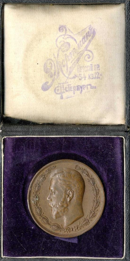 Bronze Medal - Emperor Nikolai II 1912-1913 - 3
