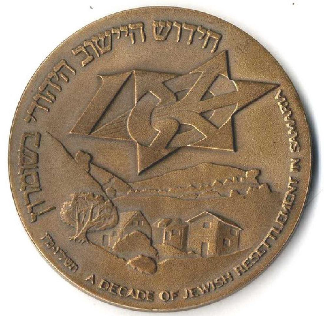 Medallion - Ten Years Since the Renewal of Jewish