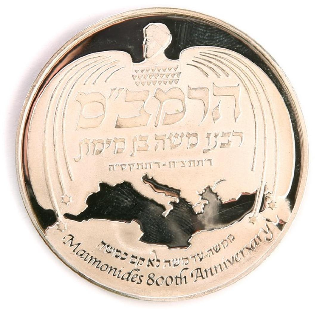 Silver Medal - Maimonides