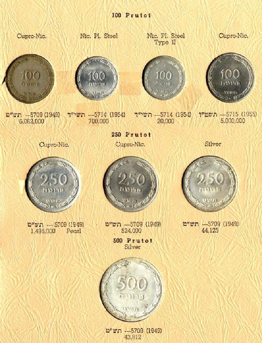 Israeli Coin Collection 1948-1957 Complete Album
