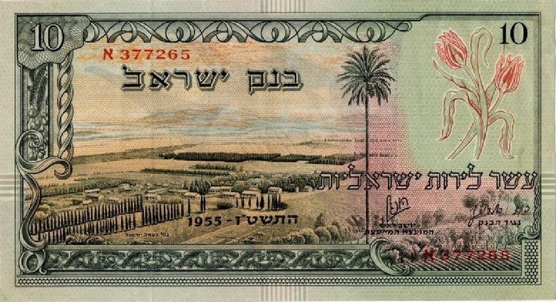 A 10 Israeli Lira Banknote, Bank of Israel 1955