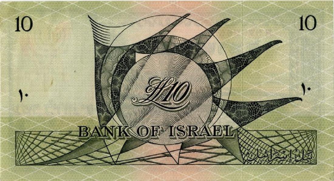A 10 Israeli Lira Banknote, Bank of Israel 1955 - 2