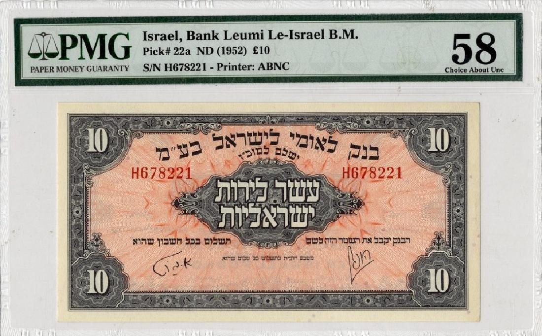 A 10 Israeli Lira Banknote, Bank Leumi Le-Israel,