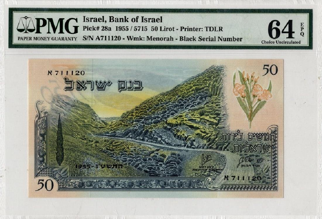 A Banknote of 50 Israeli Liras Bank of Israel - Derech