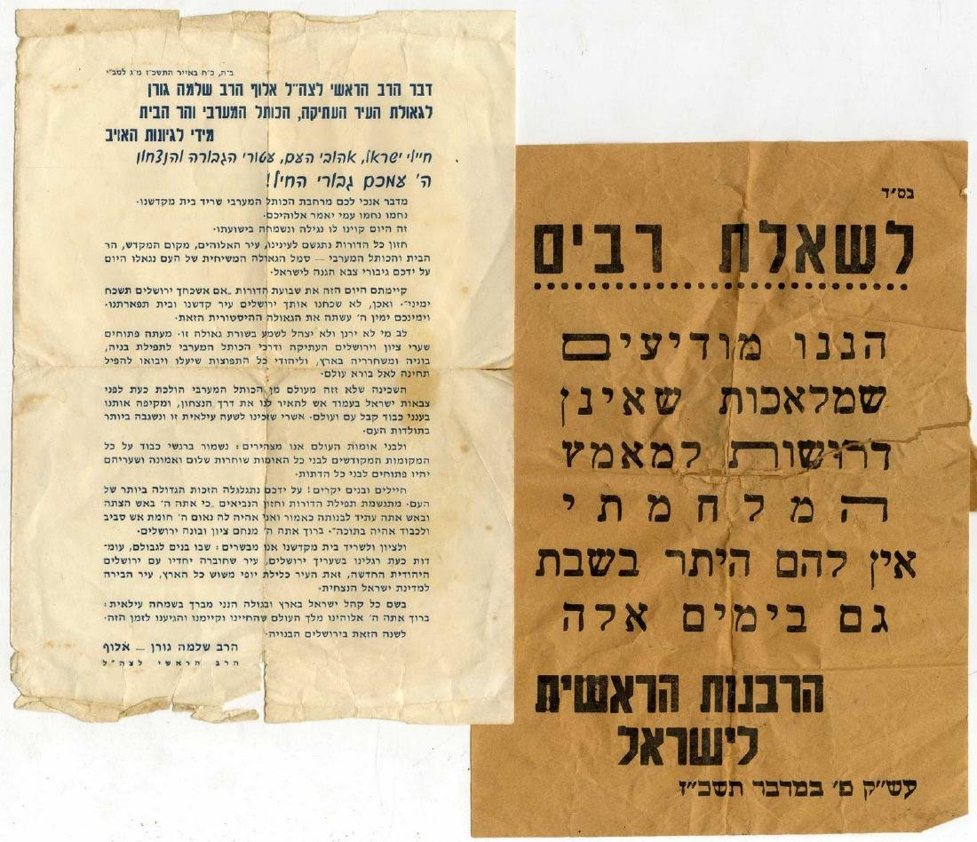 Two Leaflets from the Six Day War - Notice from the
