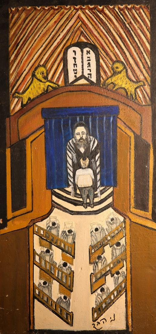 Blessing of the Rabbi in the Synagogue - Oil on Wood,
