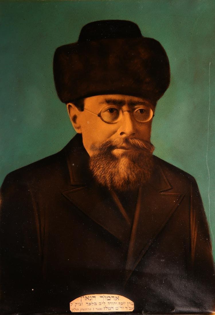 Painting of Rabbi Yosef Yehuda Leib Bloch. Oil on