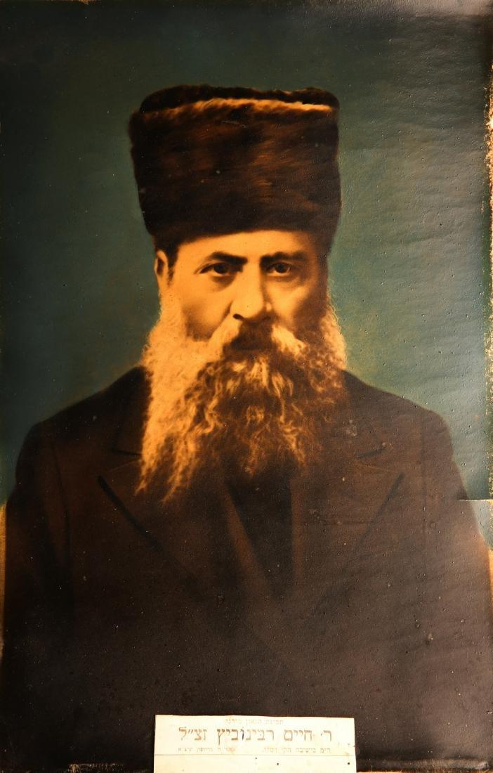 Painting of Rabbi Chaim Rabinowitz - Oil on Cardboard