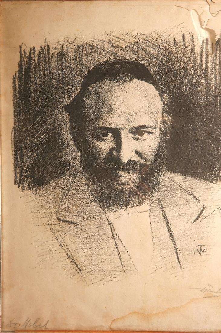 Picture of the Rabbi of Frankfrut - Rabbi Nechemia Zvi