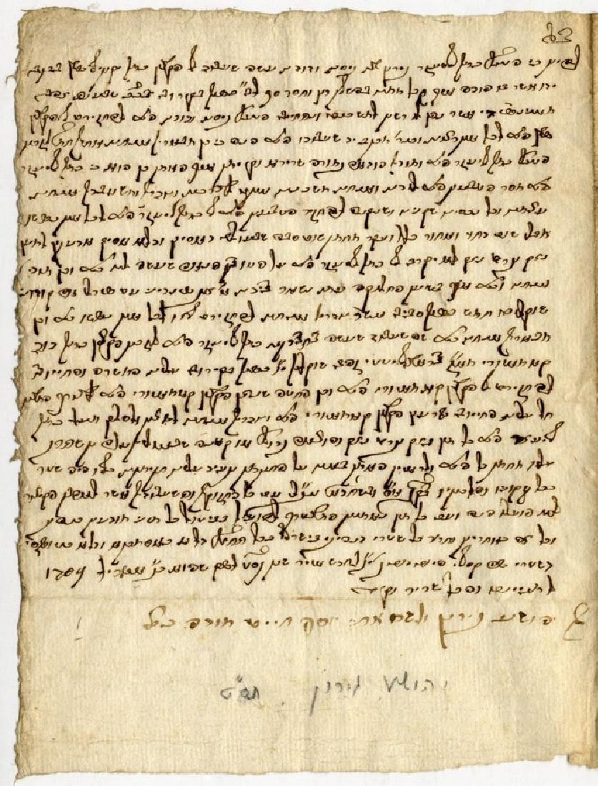 "Handwritten ""Tanaim"" Contract - Italy, 1709"