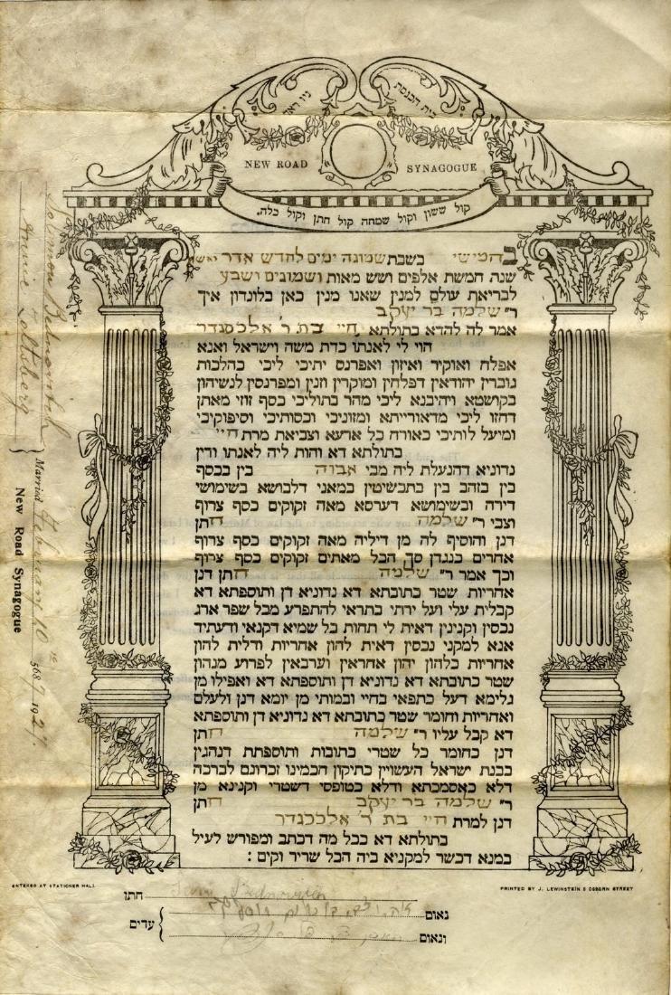 Ketuba Printed on Parchment. London, 1927