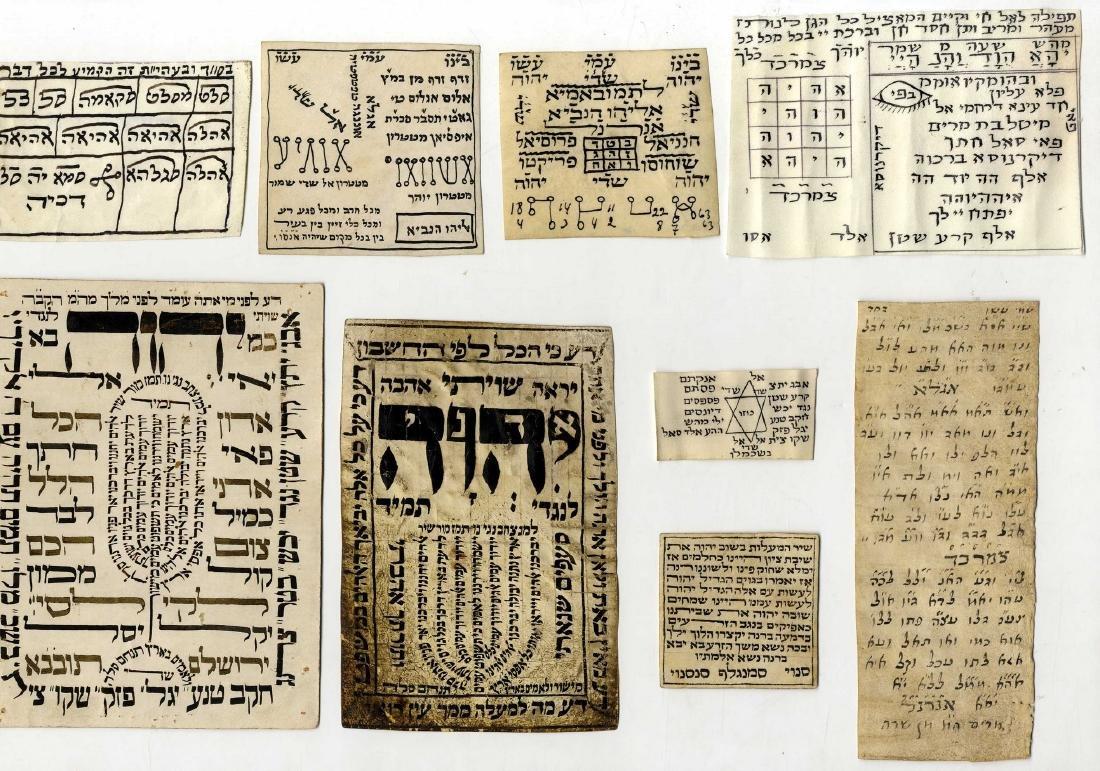 Collection of Amulets, Shiviti Plates, Handwritten on
