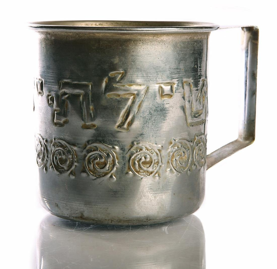 Rabbi Michel Yehudah Lefkowitz's Washing Cup