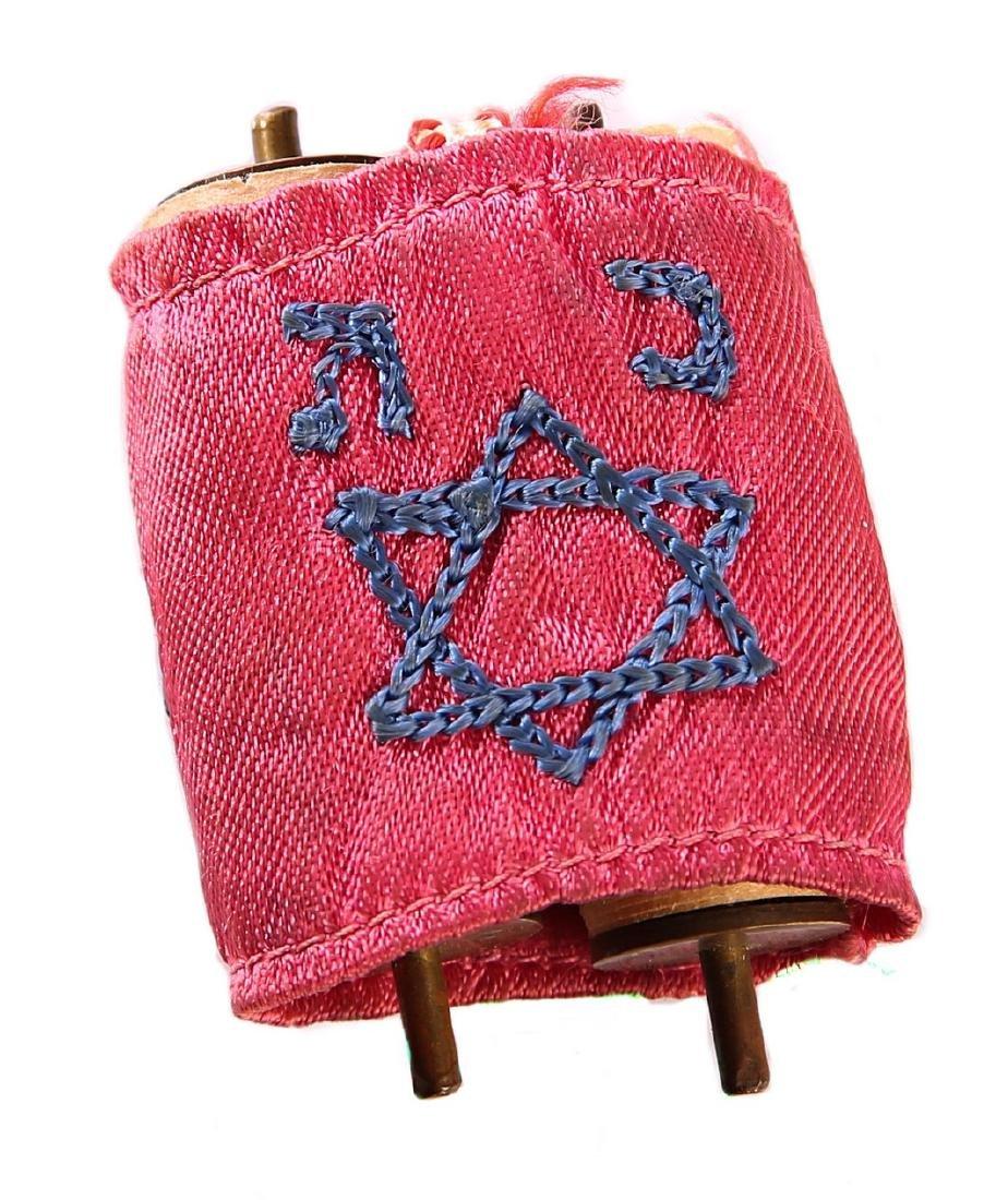 Miniature Torah Scroll, 20th Century