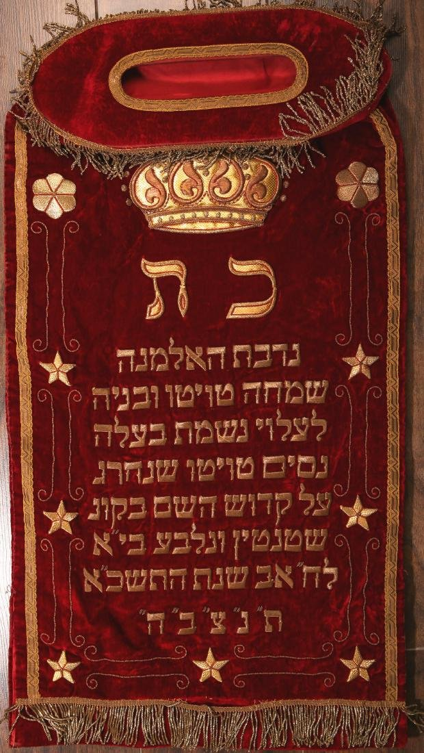 Mantle for Torah Scroll in Memory of Jews Killed in