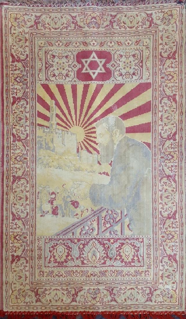 Carpet - Binyamin Zev Herzl, Early 20th Century