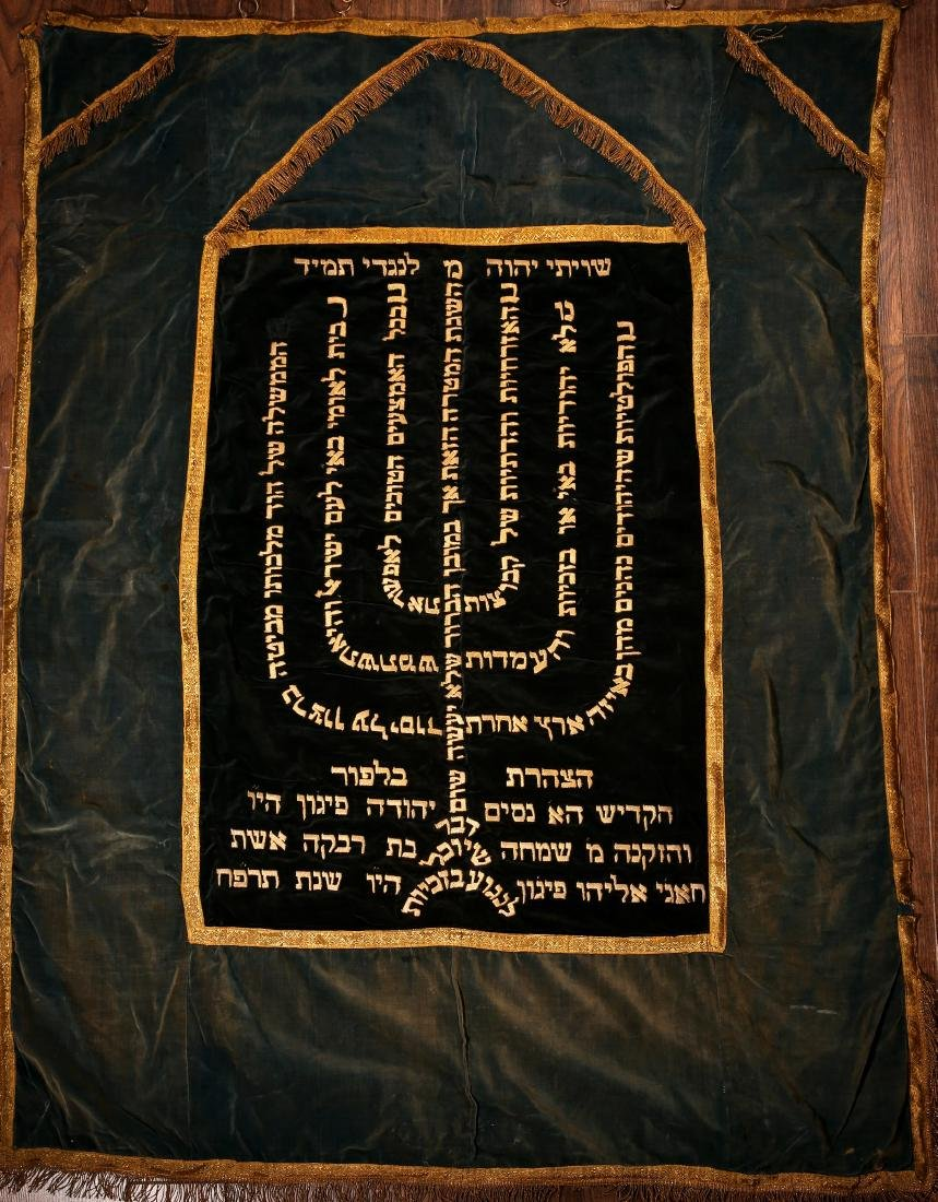 Parochet with Embroidered Text of the Balfour