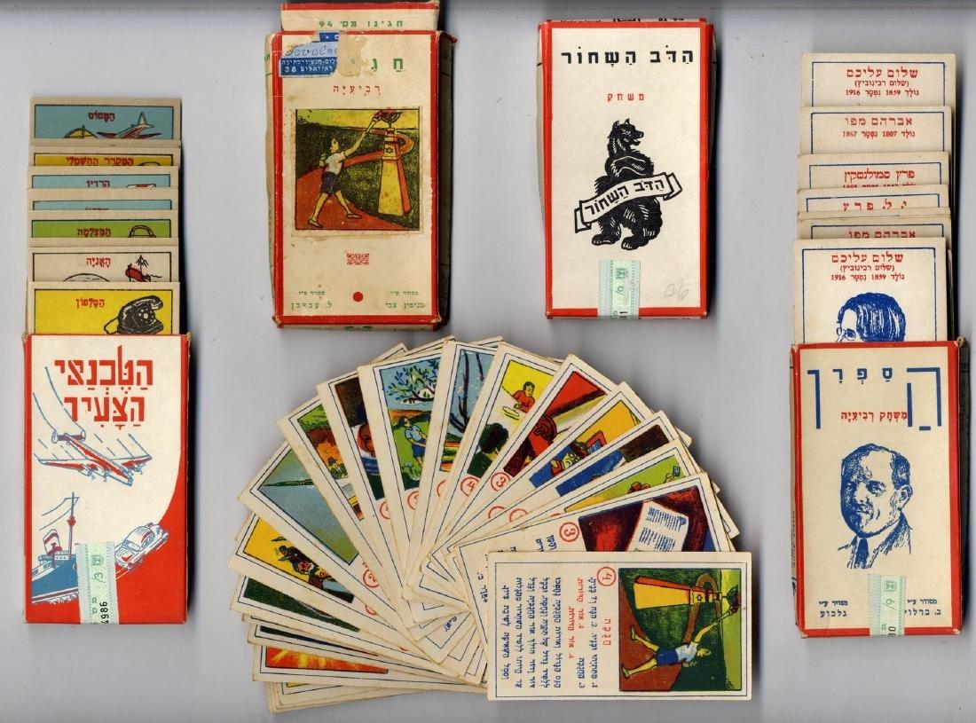 Four Card Games Published by Binyamin Berloi. First