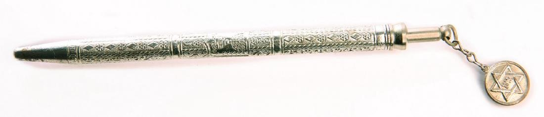 Silver Pen with Israel's National Symbol, a Menorah and