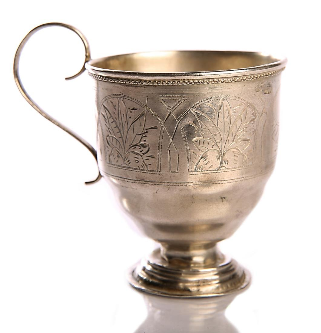 Silver Cup. Russia, 1892