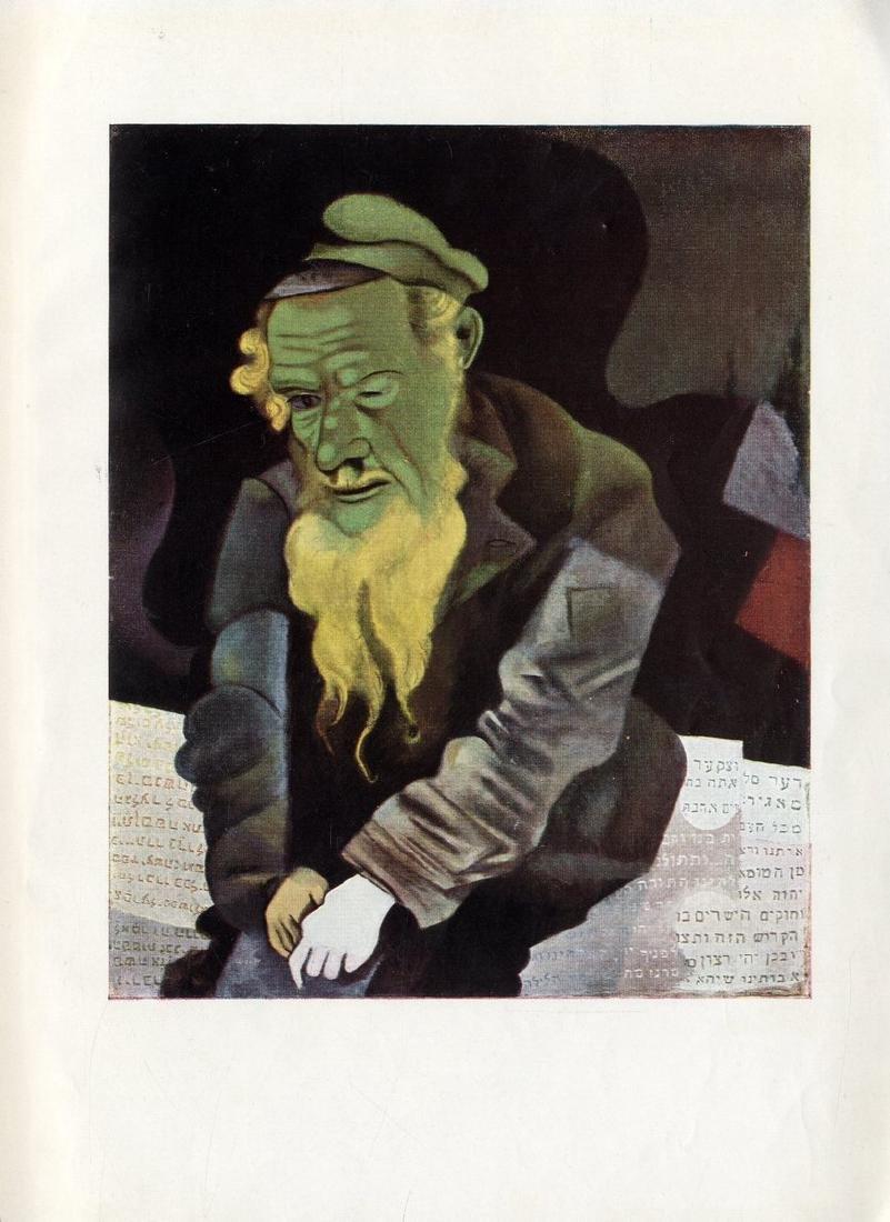 Marc Chagall, Berlin 1924 - Inscribed by Mordechai