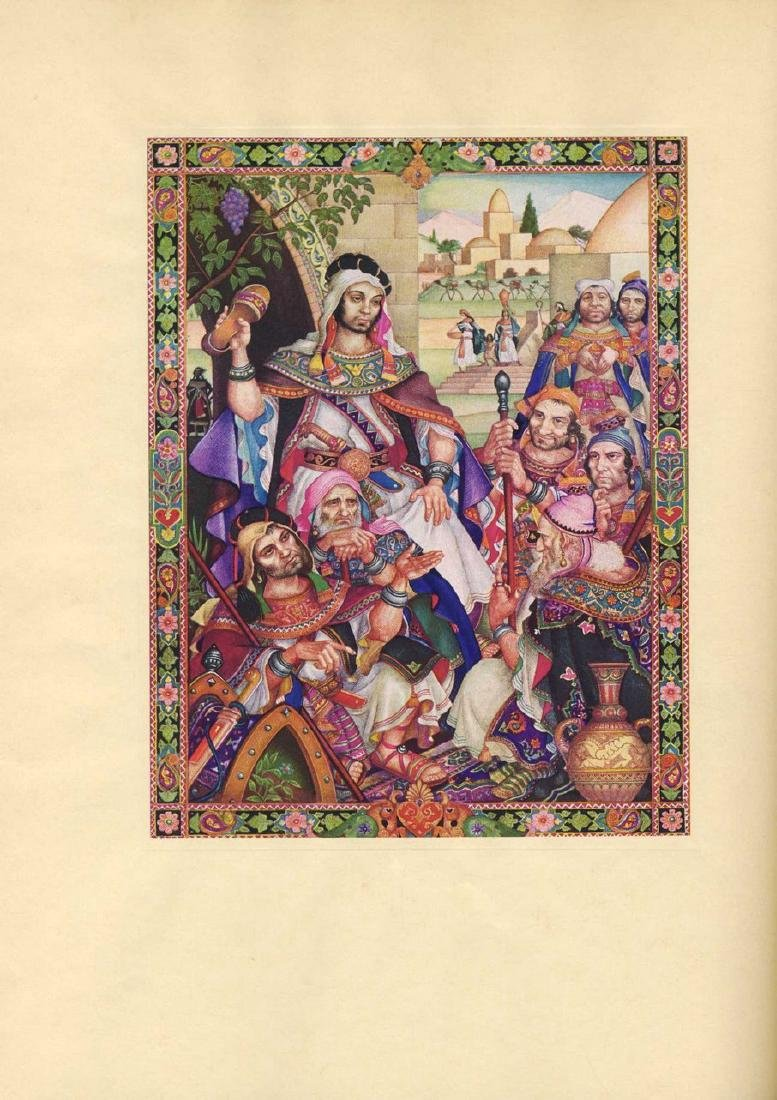 Arthur Szyk - Paintings of the Scroll of Ruth, New York