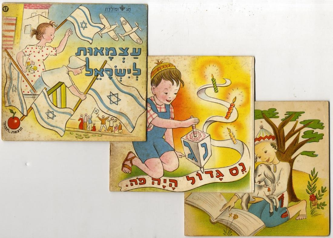 Collection of Illustrated Children's Booklets - Tapuach