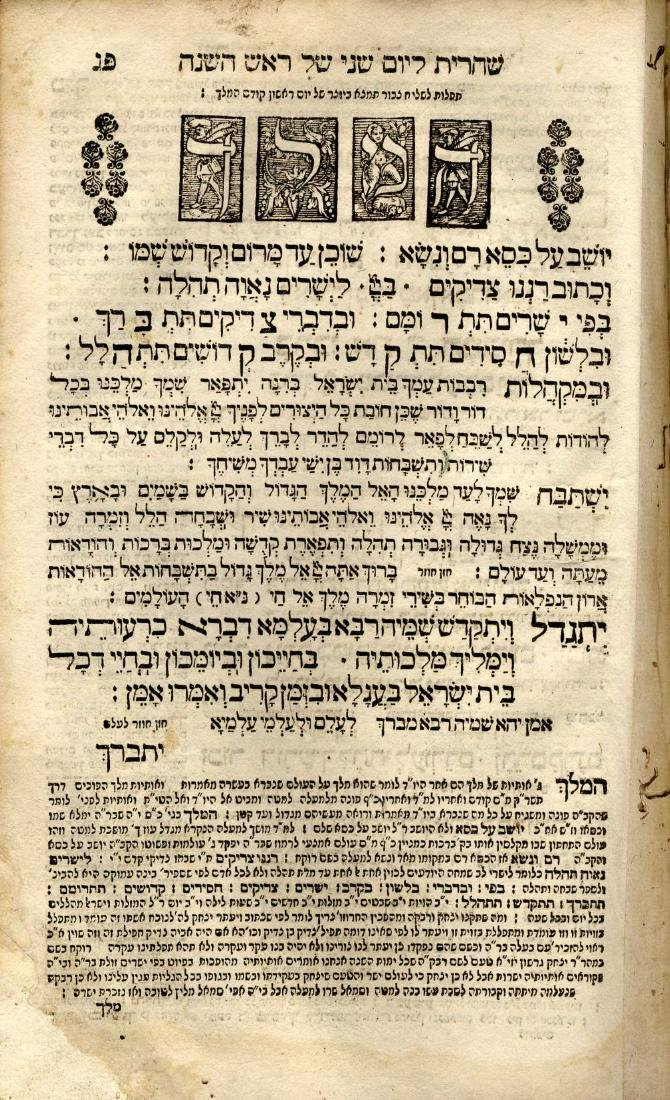 Machzor for Cantor. Sulzbach [1699], Kabbalistic