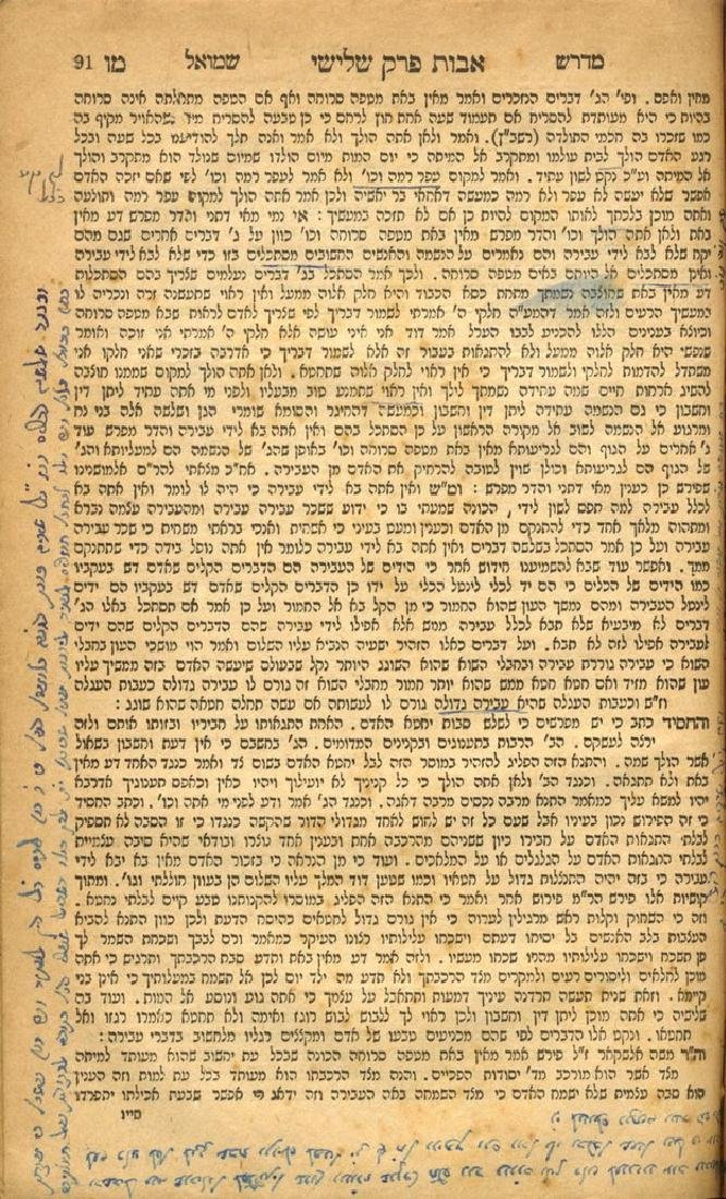 Midrash Shmuel - Commentary on Pirkei Avot, Warsaw 1878