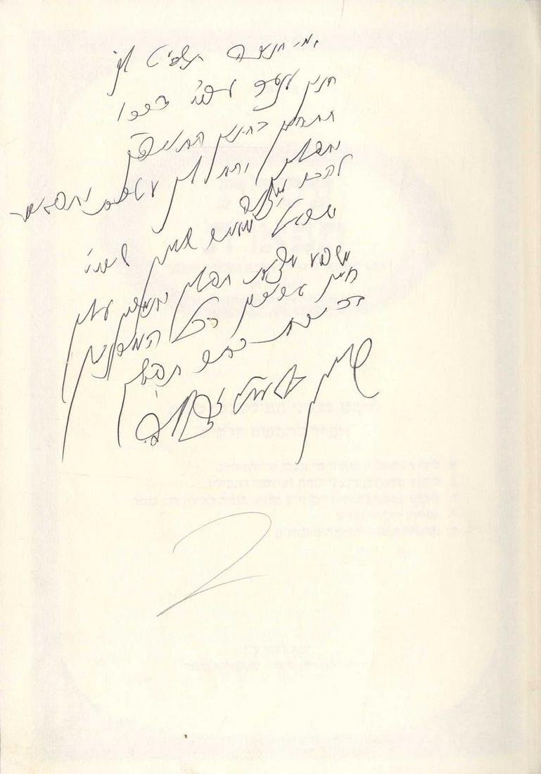 Two Books Inscribed and Autographed by the Admors of