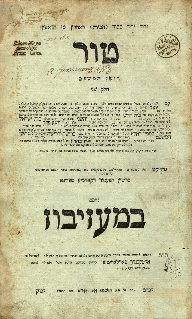 Tur Yoreh Deah - Mezibuzh, 1820/ Tur Choshen Mishpat -