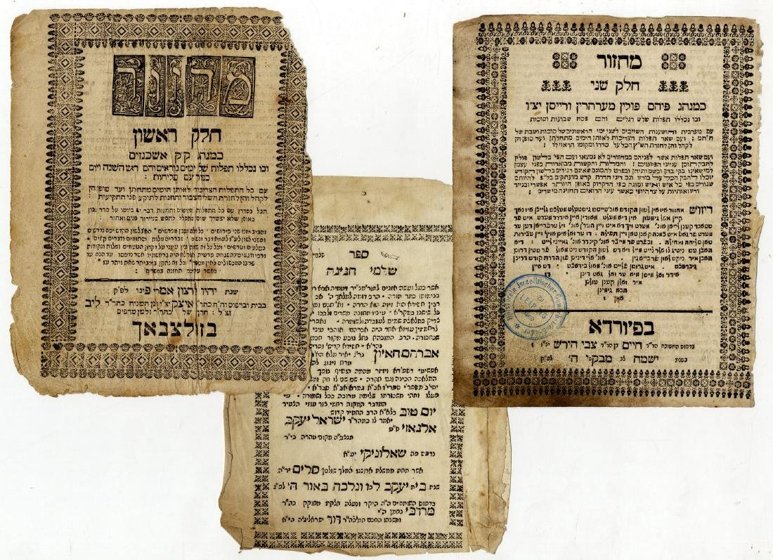 Collection of Title Pages from Early Works - 1640-1840