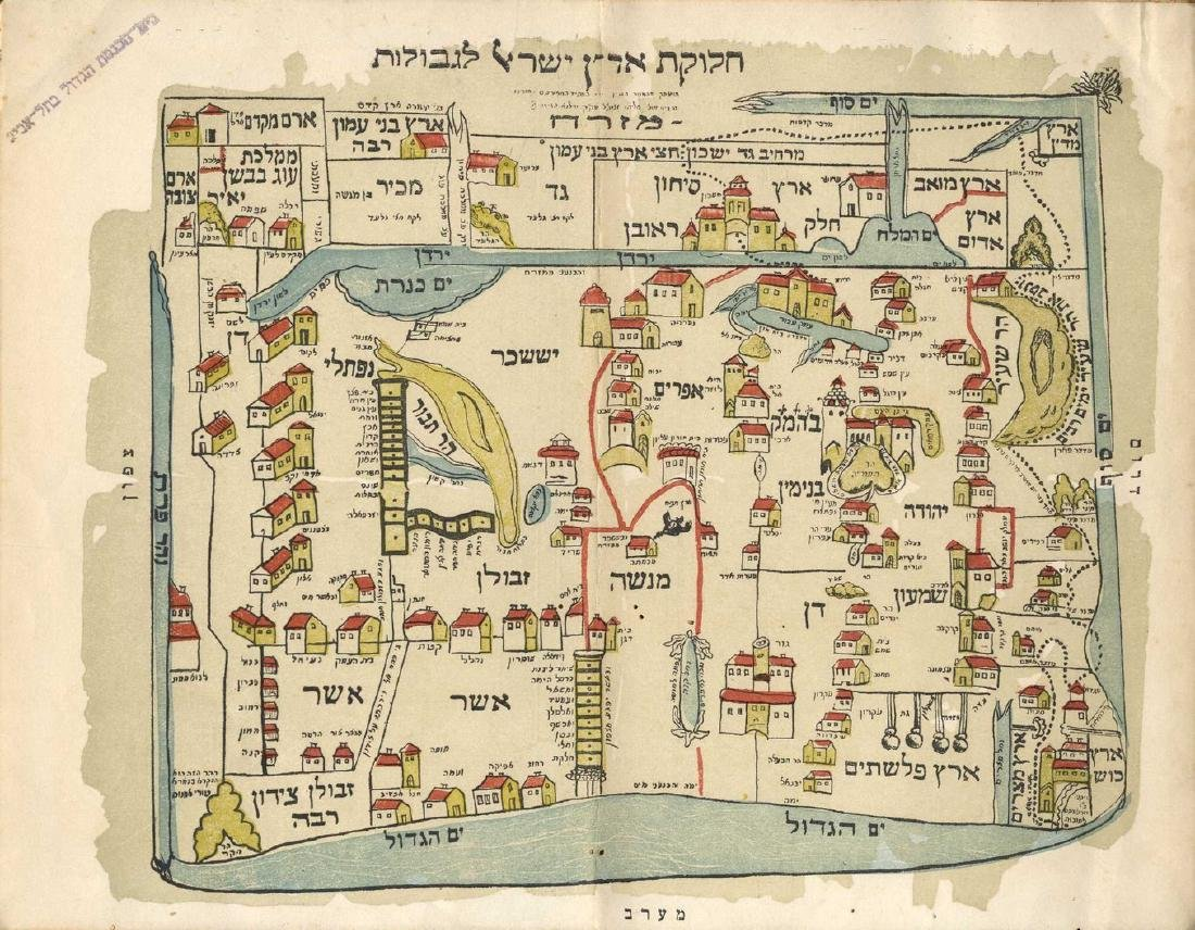 Aderet Eliyahu - with a Map of the Division of the Land