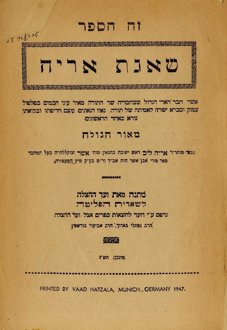 Sha'agat Aryeh, Munich 1947, the First Book Printed for